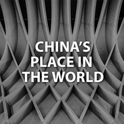 Image: China's Place in the World